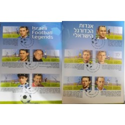 A) 2011, ISRAEL, SOCCER, SCOTT2163A, FOOTBALL LEYENDS STAMPS, FDC, BOOKLET, MNH
