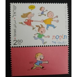 A) 2011, ISRAEL, CHILDISH GAMES, MNH, MULTICOLORED, ISSUED DATE 13 OF SEPTEMBER
