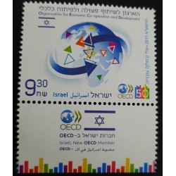 A) 2011, ISRAEL, NEW MEMBER OF THE ORGANIZATION FOR COPERCATION AND ECONOMIC DEVELOPMENT O.E.C.D, MNH, MULTICOLORED