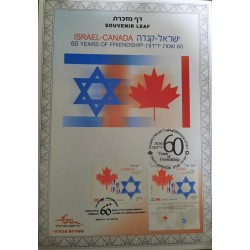A) 2010, ISRAEL, 60 YEARS OF FRIENDSHIP WITH CANADA, FDB, SOUVENIR SHEET, JOIN ISSUE APRIL 14