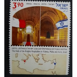 A) 2014, ISRAEL, HALLS OF THE CASTLES OF THE HOSPITAL KNIGHTS (TEMPLARS) OF SAN JUAN DE ACRE, JOINT ISSUE MALTA, MULTICOLORED