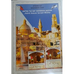 A) 2014, ISRAEL, JOINT STAMP ISSUE MALTA, HALLS OF THE CASTLES OF THE HOSPITAL KNIGHTS (TEMPLARS) OF SAN JUAN DE ACRE