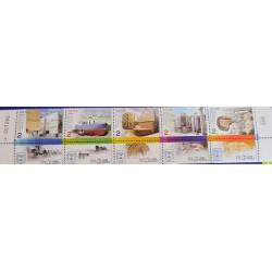 A) 2014, ISRAEL, HORIZONTAL BAND, NATIONAL IDENTITY POINTS, TEL AVIV CITY COUNCIL