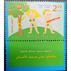 A) 2000, ISRAEL, CAMPAIGN IN FAVOR OF DENTAL HEALTH, MNH, ADAN AND EVA