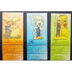 A) 2000, ISRAEL, JEWISH NEW YEAR, MNH, BEGINNING LETTERS OF THE TWENTIETH CENTURY