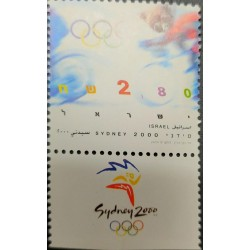 A) 2000, ISRAEL, OLYMPIC GAMES SIDNEY AUSTRALIA, MNH, MULTICOLORED