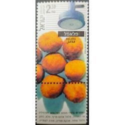 A) 2000, ISRAEL, TRADITIONAL GASTRONOMY, MNH, FALAFEL