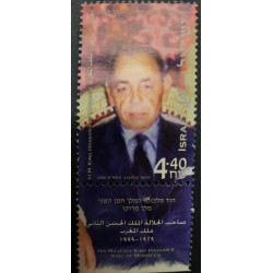 A) 2000, ISRAEL, KING HASSAN II MOROCCO, MNH, MULTICOLORED