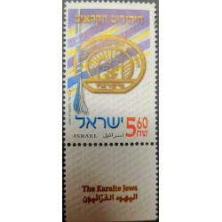 A) 2001, ISRAEL, JEWS KARAITAS, MNH, MULTICOLORED