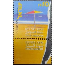 A) 2001, ISRAEL, COASTAL PROTECTION, MNH, BEACH