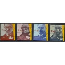A) 2002, ISRAEL, POLITICAL JOURNALISTS, MNH, ABBA AHIMEIR, ISRAEL ELDAD, MOSHE BEILINSON, YEHSHUA RADLER FELDMAN