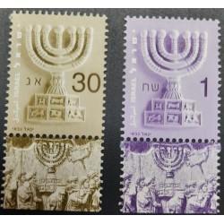A) 2002, ISRAEL, MENORAH, MNH, MULTICOLORED