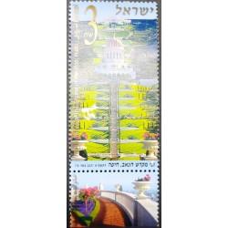 A) 2001, ISRAEL, MNH, BAB HAIFA SANCTUARY, MULTICOLORED