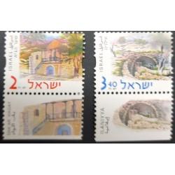 A) 2001, ISRAEL, HISTORICAL PLACES, SHA AR HAGAY AND SEGUERA, MULTICOLORED