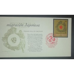 A) 1997, MEXICO, JAPANESE MIGRATION TO MEXICO, FDC, MYTHOLOGICAL FIGURES