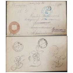 A) 1896, COSTA RICA, POSTAL STATIONARY, NICE USAGE & DESTINATION