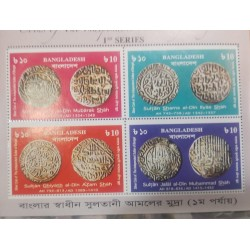A) 2011, BANGLADESH, COINS OF THE SULTANS OF BENGAL, 1st SERIES, BLOCK OF 4, MULTICOLORED