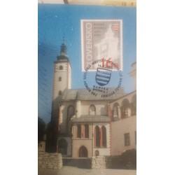 2005, SLOVAKIA, POSTACARD, 750 ANNIVERSARY OF BANSKA BYSTRICA, XF