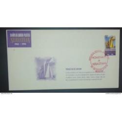 A) 1996, MEXICO, FDC, SEBASTIAN'S ANNIVERSARY OF PLASTIC ART, 30 YEARS OF PLASTIC CAREER