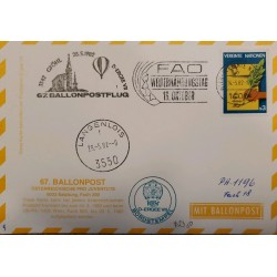 J) 1982 MALAYSIA, AIRMAIL, CIRCULATED COVER, FDC