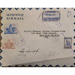 J) 1957 AFGHANISTAN, EDIFICES, MULTIPLE STAMPS, AIRMAIL, CIRCULATED COVER, FROM AFGHANISTAN, TO NEW YORK