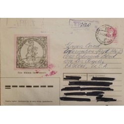 J) 1992 RUSSIA, POSTCARD, AIRMAIL, CIRCULATED COVER, FROM RUSIA TO USA