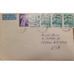 J) 1960 BULGARIA, BUILDING, MULTIPLE STAMPS, AIRMAIL, CIRCULATED COVER, FROM BULGARIA TO USA