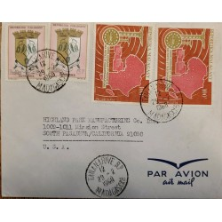 J) 1968 REPUBLIC OF MALAYSIA, MAP, SHIELD, PAIR, MULTIPLE STAMPS, AIRMAIL, CIRCULATED COVER, FROM MALAYSIA TO CALIFORNIA