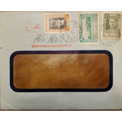 J) 1950 PERSIA, MULTIPLE STAMPS, AIRMAIL, CIRCULATED COVER, FROM PERSIA