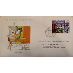 J) 1984 REPUBLIQUE DU CHAD, OLYMPIC GAMES, STAMPS OF ALL COUNTRIES, AIRMAIL, CIRCULATED COVER, FROM CHAD TO NEW YORK