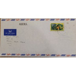 J) 1979 NIUE, BANANA GATHERING, OHMS, AIRMAIL, CIRCULATED COVER, FROM NIUE TO USA