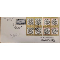 J) 1964 AFGHANISTAN, AIRPLANE, MULTIPLE STAMPS, AIRMAIL, CIRCULATED COVER, FROM AFGHANISTAN TO CALIFORNIA