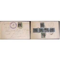 A) 1904, EL SALVADOR, FROM SANTA ELENA TO BARCELONA, RAFAEL CAMPO AND JOSE MATIAS DELGADO