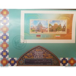L) 2017 PERSIA, JOINT EMISSION PERSIA ARMENIA, HOLY SAVIOR CATHEDRAL, BLUE MOSQUE, ARCHITECTURE, TEMPLE, S/S, FDC