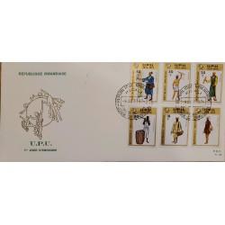 J) 1974 RWANDA, UNIVERSAL POSTAL UNION, MULTIPLE STAMPS, FDC