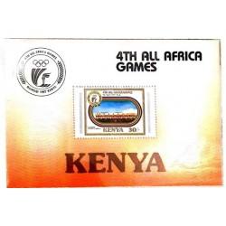 A) 1987, KENYA, IV AFRICAN-NAIROBI SPORTS GAMES, MULTICOLORED, KASARANI SPORTS COMPLEX