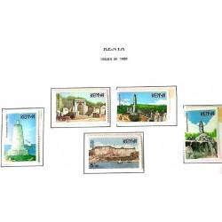 A) 1989, KENYA, HISTORICAL MONUMENTS RANGE BASQUE PILLAR-MALINDI, GEDI RUINS- MELINDI
