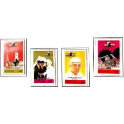 A) 1989, KENYA, CENTENARY OF THE BIRTH OF INDIAN STATUSMAN JAWAHARLAL NEHRU, 1.889 – 1.964, MULTICOLORED, SET OF 4 STAMPS