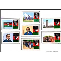 A) 1990, KENYA, ANNIVERSARY OF THE AFRICAN NATIONAL UNION PARTY KANU FLAG, NYAYO MONUMENT,