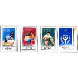 A) 1990, KENYA, INTERNATIONAL YEAR OF LITERACY, EDUCATION AND KNOWLEDGE, SET OF 4 STAMPS, MULTICOLORED