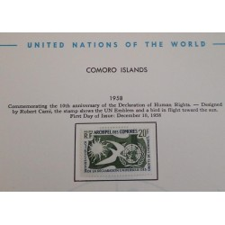 J) 1958 COMORO ISLANDS, COMMEMORATING THE 10TH ANNIVERSARY OF THE DECLARATION OF HUMAN RIGHTS, PAGE