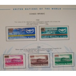 J) 1968 REPUBLIC OF CONGO, THREE VALUES OF THE 1964 NATIONAL PALACE SERIES OVERPRINTED IN METALLIC INK