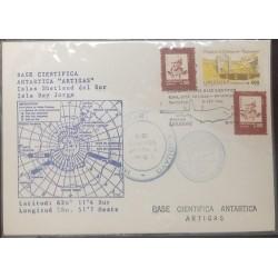 A) 1991, URUGUAY, ARTIGAS ANTARCTIC SCIENTIFIC BASE, PORT OF THE COLONY OF THE SACRAMENTO-GOLDEN