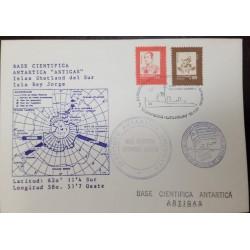 A) 1991, URUGUAY, ARTIGAS ANTARCTIC SCIENTIFIC BASE, ANTARCTIC SCIENTIFIC NAVAL EXPEDITION
