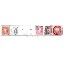 L) 1877 JAPAN, JAPANESE EMPIRE STAMPS, KOBAN, SEN, 10S, BROWN, PINK, FOUR STAMPS