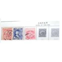 L) 1896 -1906 JAPAN, JAPANESE EMPIRE STAMPS, KOBAN, SEN, ARISUGAWA TARUHITO, BLUE, MULTIPLE STAMPS