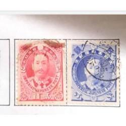 L) 1896 - 1906 JAPAN, JAPANESE EMPIRE STAMPS, FIELD MARSHAL PRINCE ARISUGAWA TARUHITO,BLUE & RED, 5 SEN