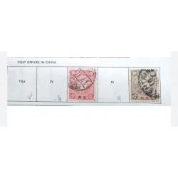 L) 1906 JAPAN, IMPERIAL CHRYSANTHEMUM, RED, 3 YEN, 5 YEN BROWN&GRAY,