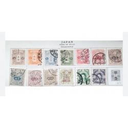 """L) 1914 - 1937 JAPAN, UNWATERMARKED, CHRYSANTHEMUM, SCOTT 255 3S ROSE, SCOTT 114 10Y DARK VIOLET """"EMPR"""