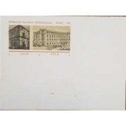 J) 1956 MEXICO, INTERNATIONAL PHILATELIC EXHIBITION, POSTAL PALACE, POSTCARD, XF
